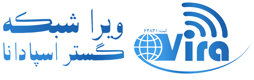ویرا شبکه گستر اسپادانا
